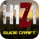 h1z1手游版1.0 中文免费版