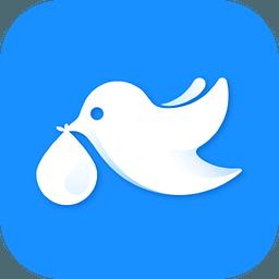 菜鸟裹裹ios版3.9.7官方苹果版