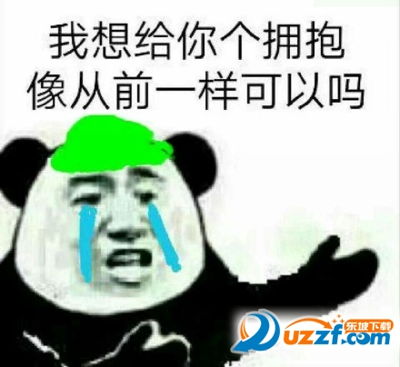 甩绿帽子表情表情表示双手无奈印版举高清包无水图片