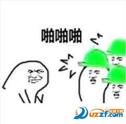 甩绿帽子高清表情无水王者视频荣耀表情印版包搞笑图片