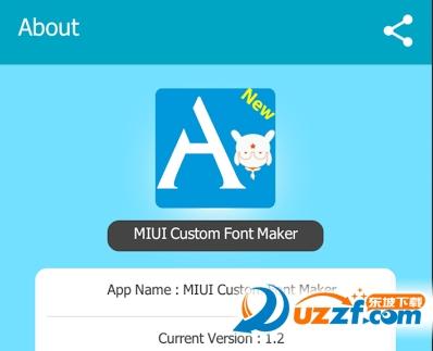 字体小米修改app修改|字体小米下载1.3安卓版设计院v字体沈阳图片
