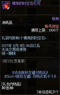 阿拉德 dnf/首页→游戏攻略→网络游戏攻略→ DNF阿拉德侦探事务所地址...