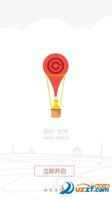 广银信用卡app截图