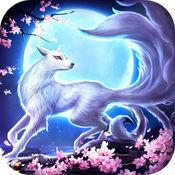 青丘狐之恋手游(mmo动作网游)1.3.5苹果版