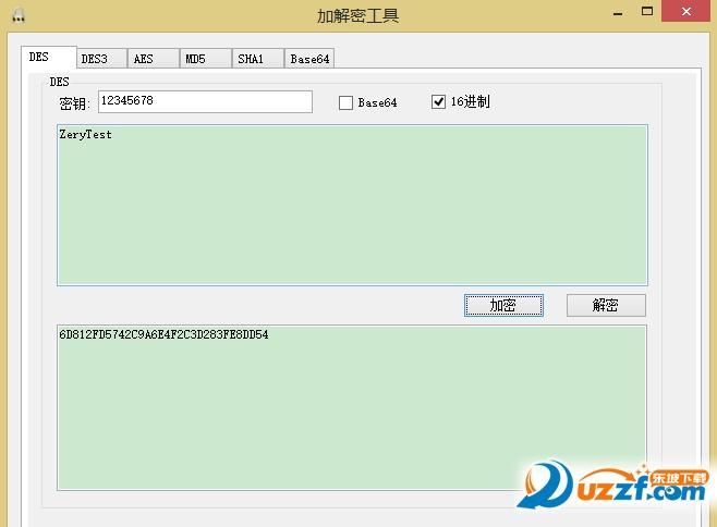 Tvple Eraser解密工具附源码截图1