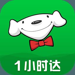 京东到家5.7.0安卓版