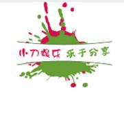 小刀娱乐网完整源码(附手机版)