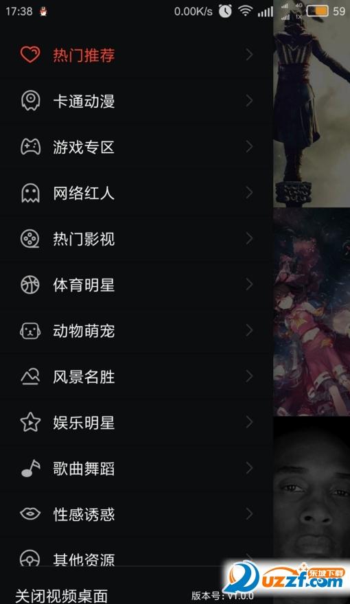 火萤视频动态桌面ios截图