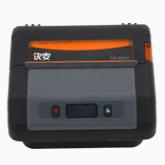快麦打印机固件升级工具qg999钱柜娱乐