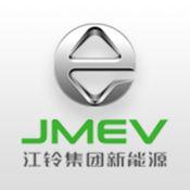 南昌共享汽车众驾租车app2.6.17 安卓官方版