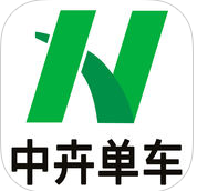 中卉单车苹果版1.0 ios版