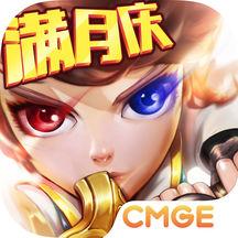 轩辕剑3手游满月庆1.2 安卓官网版