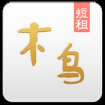 木鸟短租苹果版6.3.2 IPhone/IPad版