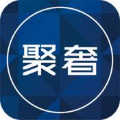 聚奢网奢侈品1.0.4 安卓手机版
