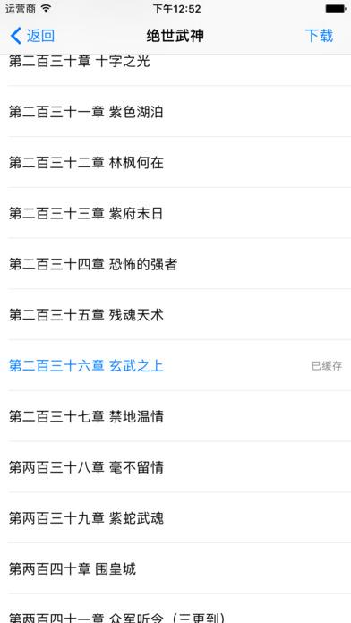 欧美成人网黄色小说_成人小说大全app