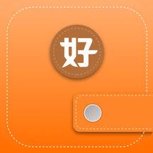 好�X包app�O果版2.0.0官�WiOS版