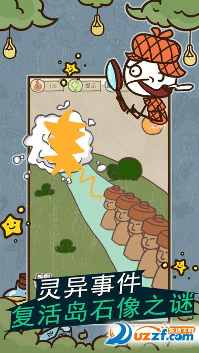 史上最坑爹的游戏11安卓版【附全关卡通关攻略】截图