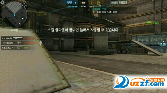 cf手游韩服苹果版截图