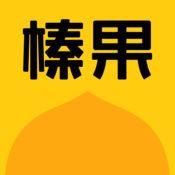 榛果民宿ios版1.0 苹果官方版