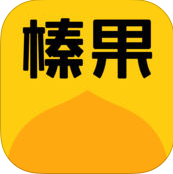 榛果民宿app手机版2.0.1 最新版
