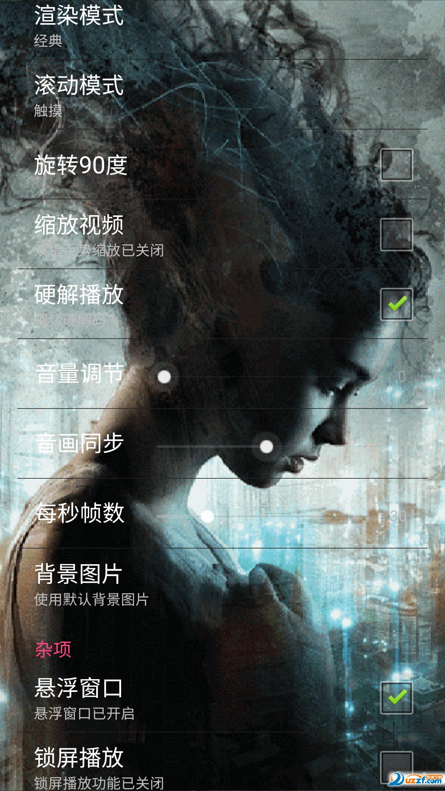蓝天白云视频动态壁纸素材手机版