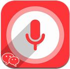 微信男女变声器软件手机版