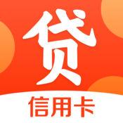 速贷信用卡app3.0.1安卓版
