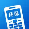 环保计算器app1.0.2 安卓版