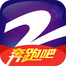 中国蓝TV网络直播2.0.6官网最新版