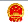 贵州南明区淘政务手机客户端1.0.0 官网最新版