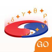 银河咏春go安卓版2.4.11 官网手机客户端