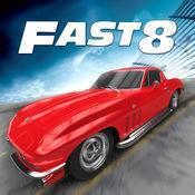 速度与激情8ios破解版1.0 无限钻石苹果版