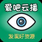 28云播影视1.0安卓手机版