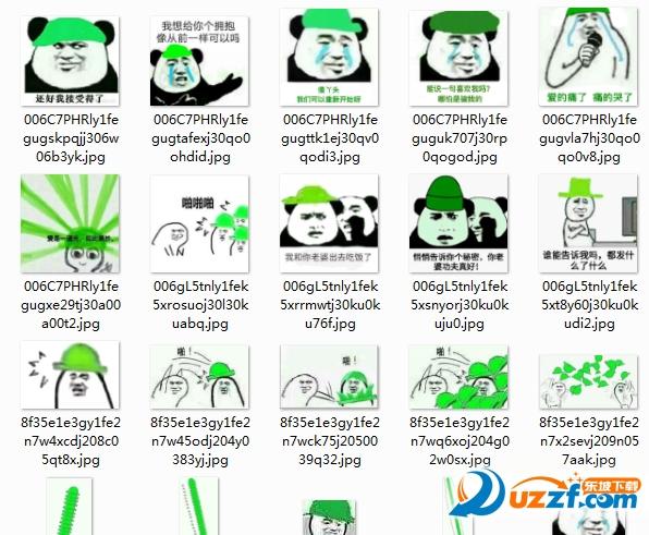 扔绿帽子表情表情版|甩绿帽子高清现状无高清国外表情包图片