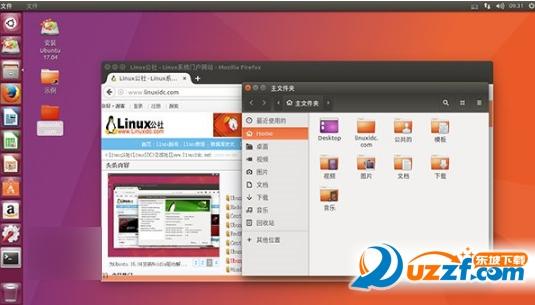 Ubuntu 17.04正式版(Zesty Zapus)截图1