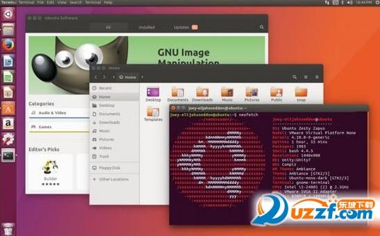 Ubuntu 17.04正式版(Zesty Zapus)截图0