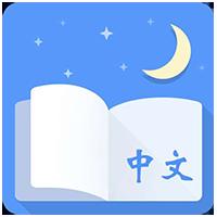 静读天下中文版10.0.0.4 安卓免费版