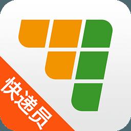 速递易快递员app5.2.0 官方手机版