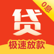 轻松贷款app(内附极速贷款攻略技巧)2.3.6安卓版