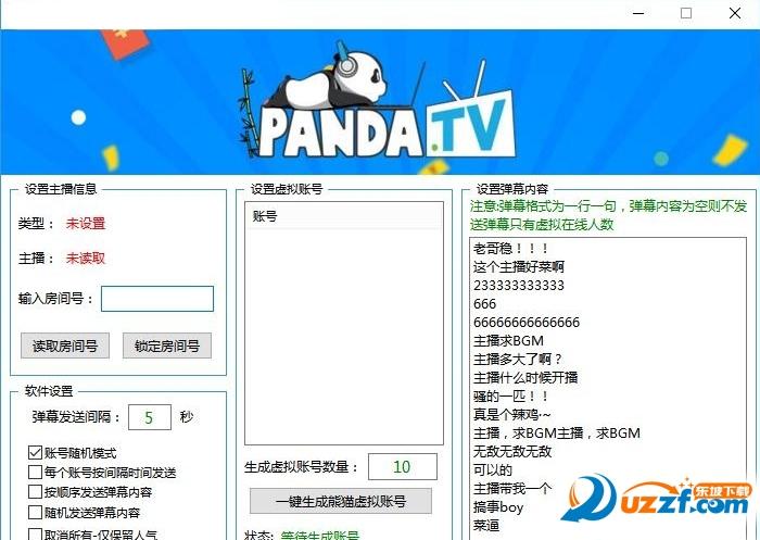 千鸟熊猫TV直播弹幕机器人截图1