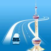 上海公交ios官方新版2.4.1 苹果官方版