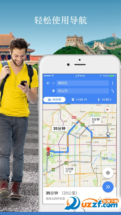 谷歌地图iPhone版(Google Maps)截图
