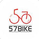 57bike(校园共享单车)1.2 官方手机版