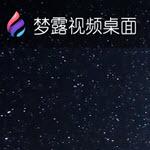 梦露动态视频桌面win10版
