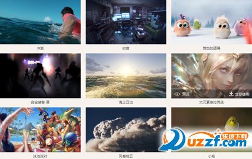 梦露动态视频桌面软件截图1