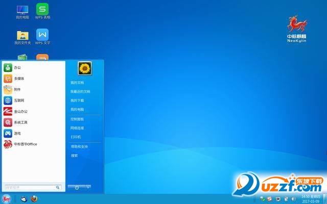 国产系统中标麒麟7.0截图2