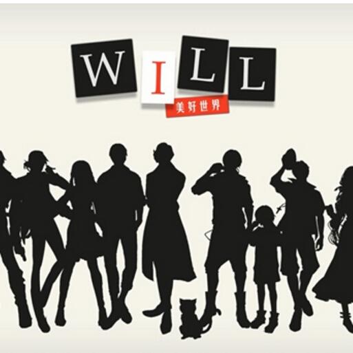Will美好世界破解版1.0 安卓版