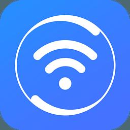360免费wifi手机版