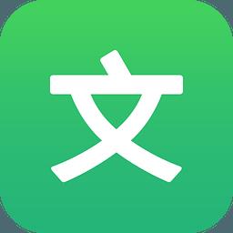 百度文库手机客户端(百度文库安卓客户端)4.1.6 官方破解版【2017】