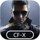 腾讯cfx手游电脑版1.0 官网最新免费版